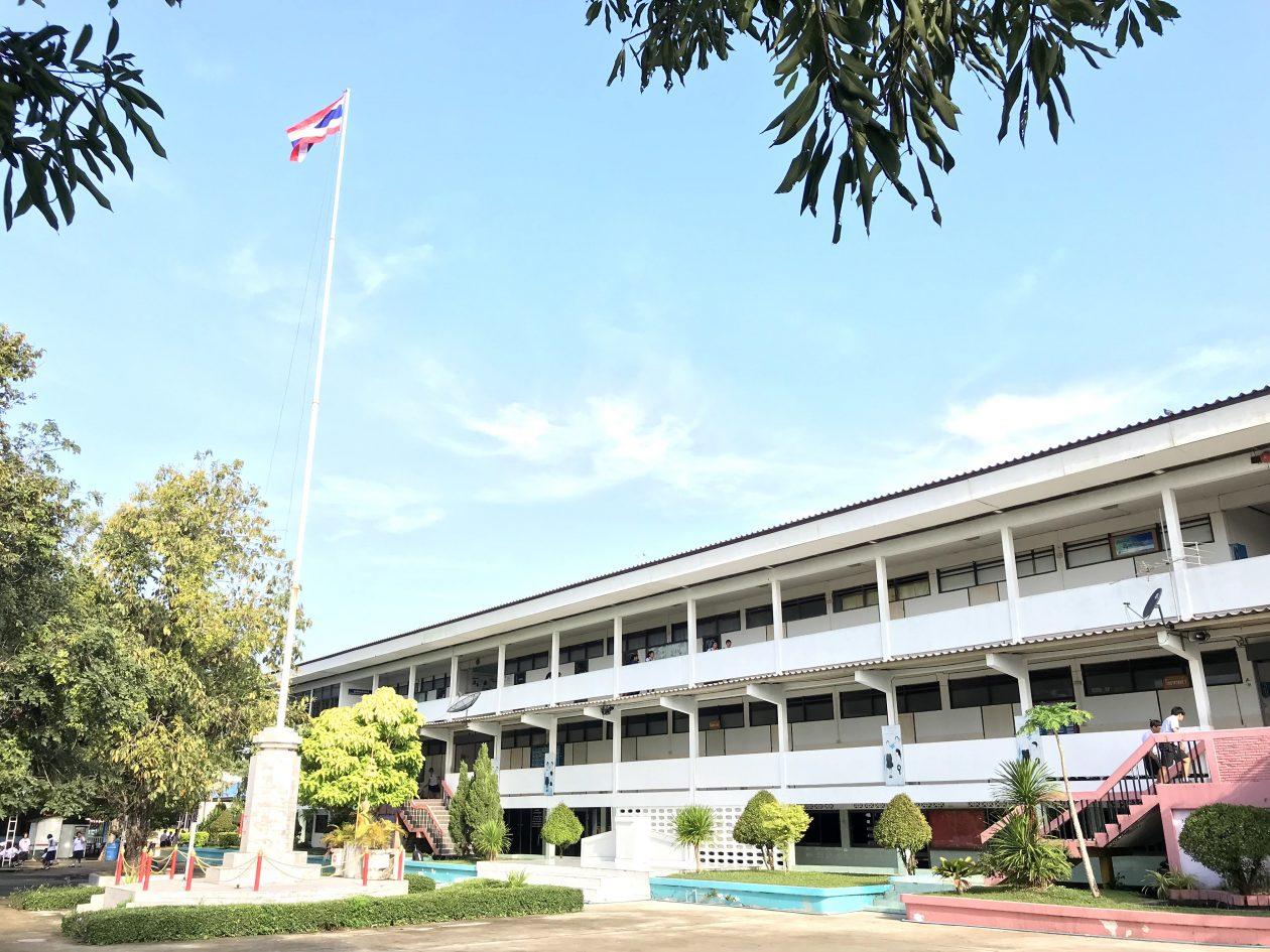 โรงเรียนหินกองวิทยาคม (Hinkong Witthayakhom)